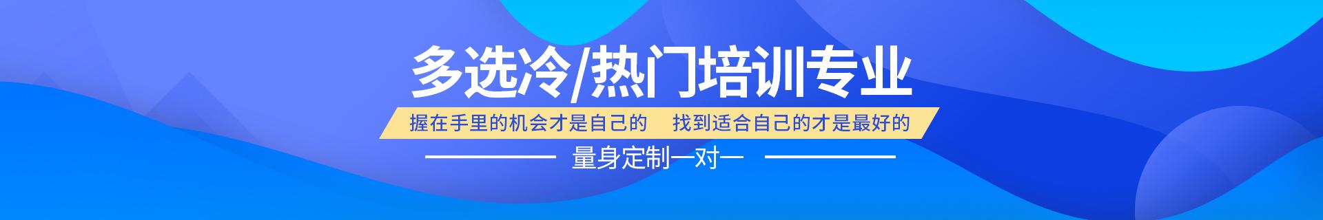 广东远程学历